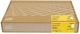 Avery Zweckform® 8017-300 Versandetiketten - 199,6x143,5 mm, 600 Stück, weiß