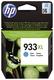 Original HP Tintenpatrone cyan (CN054AE,933XL,933XLC,933XLCYAN,NO933XL,NO933XLC,NO933XLCYAN)